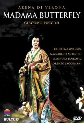 Мадам баттерфляй  madama butterfly фильм-опера 1995