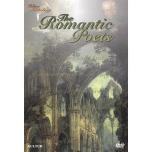Romantic poets of the 19th century