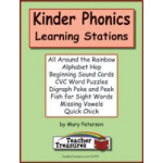 Didax Instant Literacy Learning Station: Kinder Phonics, Grade K