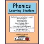 Didax Instant Literacy Learning Station: Phonics Board Games, Grades 1-3
