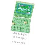 Visual Closure 1 Lower Manuscript Set Alphabet Stamps